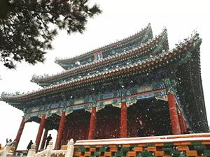 北京、西安、洛阳、开封,哪个更好玩?