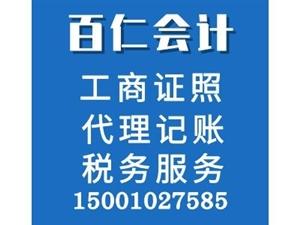 百仁���-我公司�F招聘兼��I�杖�T