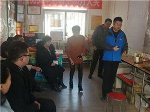 中国体彩玉门业主年终总结会