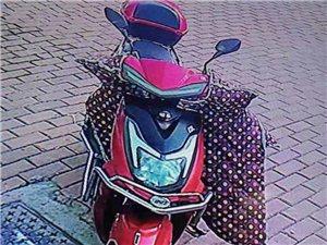 电动车被盗,吉潭粮管所门口放着,大家帮忙留意,让小偷无处可藏,提供线索找到者必有酬谢!