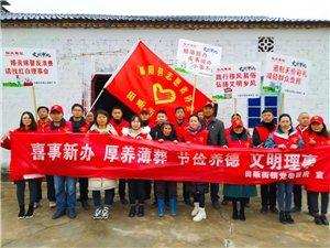 县志愿者协会田坂分会的志愿者们,不畏严寒,不辞辛苦,奋斗在移风易俗工作一线