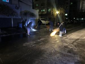 暖心的物�I,遛��回��,五一街不知道是�l家的太�能漏水了,漏的特�e�乐�,物�I的清理了路面的冰,�挨家挨