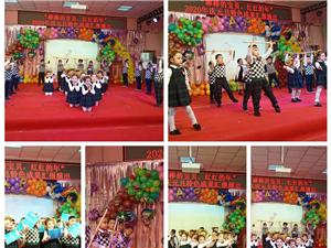 欢声笑语辞旧岁,家园同乐迎新年�D�D――玉门市第二幼儿园中三班迎新年活动