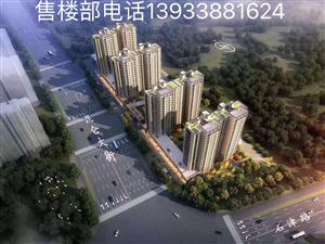 �|���^��上院售�遣�13933881624新房源��市加推均�r12000精�b石津路�Q易城旁??