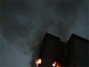 惨!又一起火灾事故。冬季用电一定要注意安全啊!
