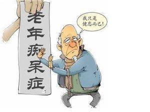 最新消息――治疗老年痴呆新药甘露特钠胶囊上市!