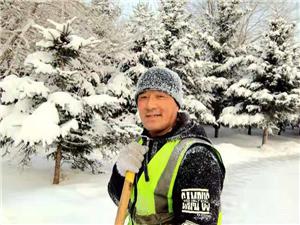 雪后……图片作者/康少波