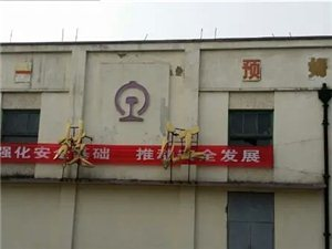 永不消失的紫荆岭火车站