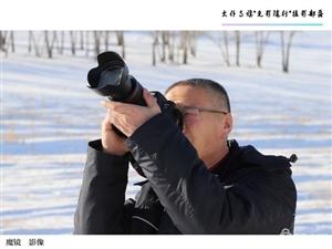 """太仆寺旗""""光影随行俱乐部""""采风集锦"""