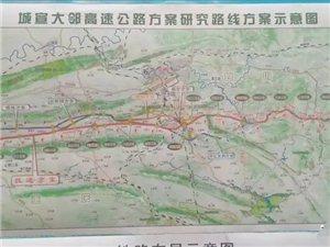 关于建议邻水县修建古家经石永至两河的快速路建设意见