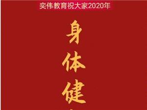 改革春�L吹�M地,新的一年要���狻�