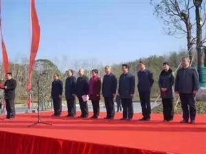 信阳市区又新建好一座植物园于2019年12月31日正式开园