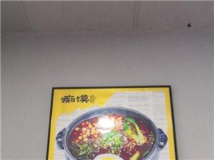 耀福快餐店
