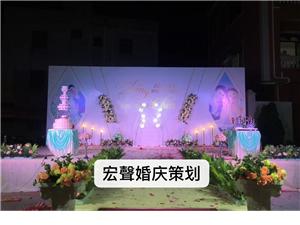 承接婚庆策划,舞台音响,礼仪,大叔等等一条龙服务,喜庆热线:18719427567
