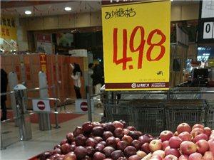 快过年了,亚博体育yabo88在线各大超市性价比对比,给大家个参考。挣钱不容易,别为智商缴税。