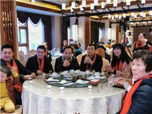 鄱阳县一起爱公益协会2019年年会在县城北简朴寨六楼召开