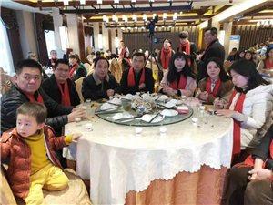 鄱阳县一起爱公益协会2019年年会在县城北简朴寨酒店六楼举行