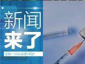 """最新消息――国产""""HPV疫苗""""上市!"""
