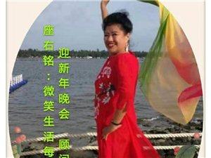 我的爱人作者李淑萍
