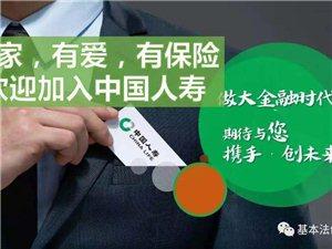 中��人�垌���市政府�召招募大病�t保服���T工作�r�g:周一~周五工作地�c:�n城市工作性�|:不做