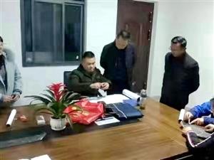 潢川县硬笔书法家协会举行2019年末硬笔书法家笔会