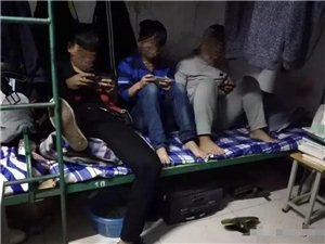 孩子玩手机游戏如何管理