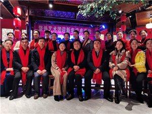 鄱阳县饶州艺术团成立一周年庆典在饶州印象酒店隆重举行