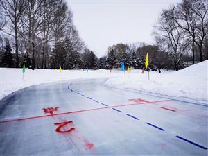 铁力市滑冰比赛跑道已经画好,比赛在本周日12日举行!