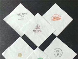 荣鑫造纸厂