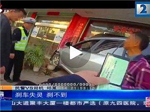 寻乌一男子刹车失灵酿事故,在澄江镇水源路口造成多车受损,男子闪躲逃过一劫!