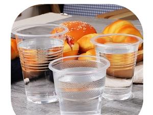 一次性塑料杯180MLPP航空杯
