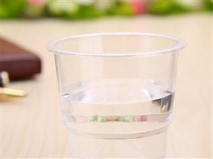 一次性塑料杯180ML航空杯