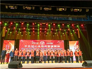 雷锋文化联盟朝阳市分中心年终总结表彰会暨爱心助学仪式