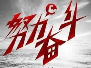 《踏雪征战》文/金��