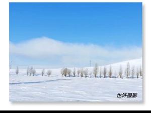 二十三在北方是小年,在南方二十四号小年,都是距离春节很近的,一个传统民俗的节日。传说二十三麻糖粘,是