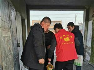 雷锋联盟爱心团队春节送温暖