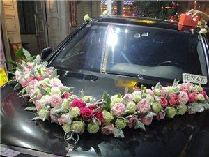 婚礼。婚车。鲜花。摄影录像。化妆。