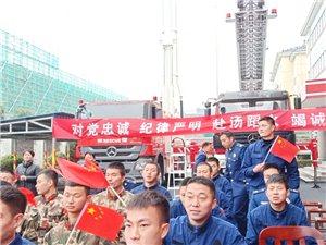 军民联欢迎新春。