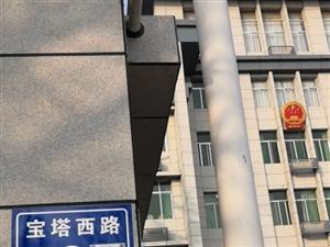 您可知县政府的通讯地址?