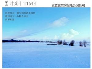 北京正北,蓝旗最美!美丽的正蓝旗座落在金莲川草原上,夜色阑珊中的草原小镇,在春节来临之际,显得格外流