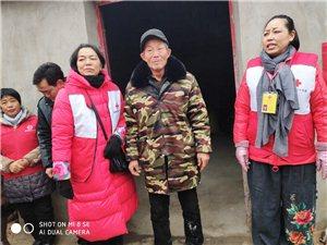 芦岭红十字春节送温暖