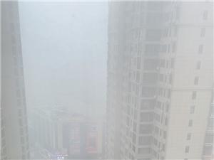 今天雾好大