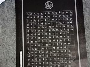九成宫日课