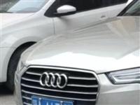 富顺小区里面出现武汉来的车,要报社区不?