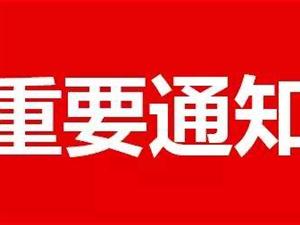 滨州暂时关闭所有公共文化场所停止群众文化活动