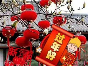 金�i�u尾�o�f�q,玉鼠探�^迎新春。衷心祝愿朋友��新年快��,身�w健康,心想事成,�f事如意!