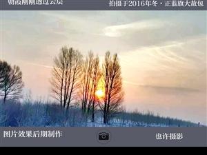 正蓝旗外景(图片效果后期制作)
