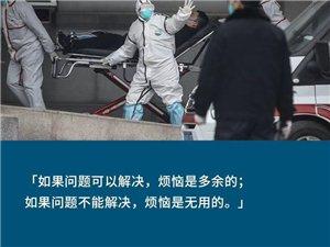 邹丙义对新冠肺炎的预防几点建议