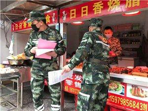寻乌县红十字会组织红十字救援队在城区街道、工业园区开展防疫宣传