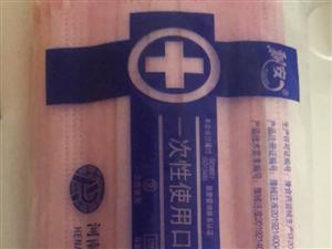 瓜州社区医院售卖假口罩!